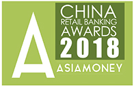 Asiamoney China Retail Banking Awards 2018