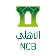 National Commercial Bank, Saudi Arabia